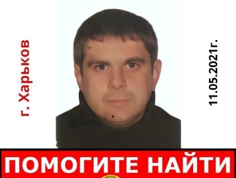 https://gx.net.ua/news_images/1620794858.jpg