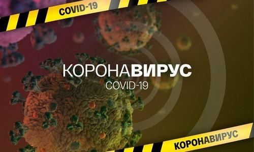 Вакцинация от коронавируса: можно ли делать прививку людям с хроническими заболеваниями
