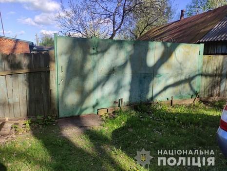 Пенсионерка из Харьковской области вышла во двор и пережила стресс: подробности (фото)
