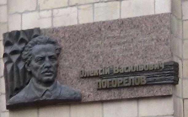 Харьков в XXI веке. 13 мая - открыли мемориальную доску известному харьковскому математику
