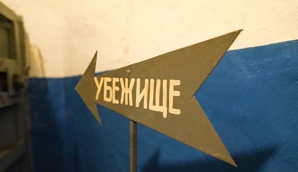 Защитные сооружения на Харьковщине: хватит ли на всех жителей региона