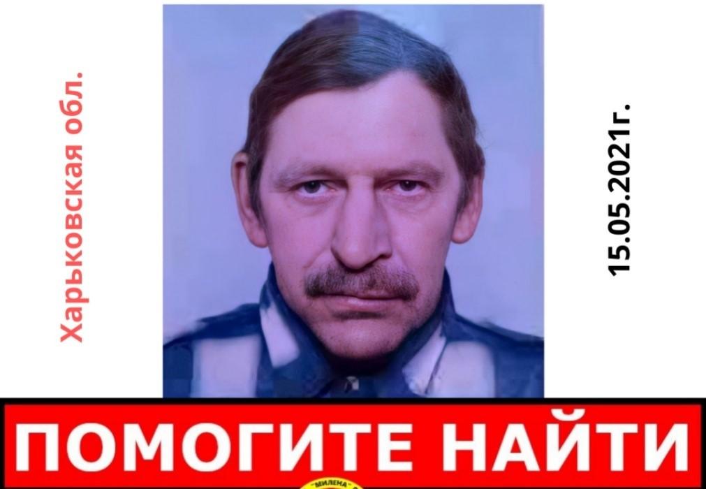 https://gx.net.ua/news_images/1621069581.jpg