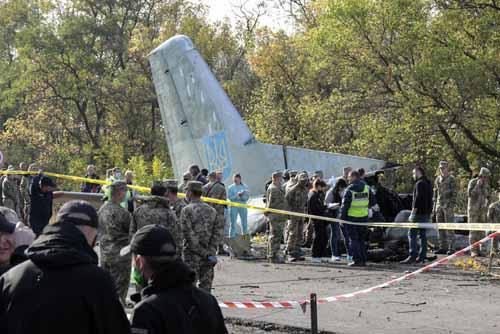 Катастрофа АН-26 в Чугуеве. Названы причины
