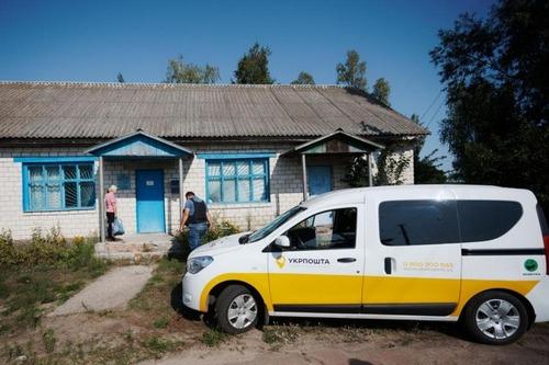 Кто принесет пенсию и письма? Жителей Харьковщины ждут новации от Укрпочты