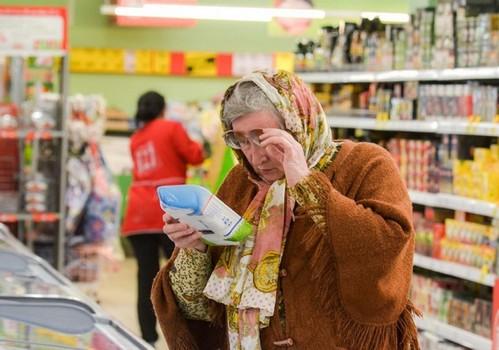 Какие продукты больше всего подорожали за год в Харьковской области