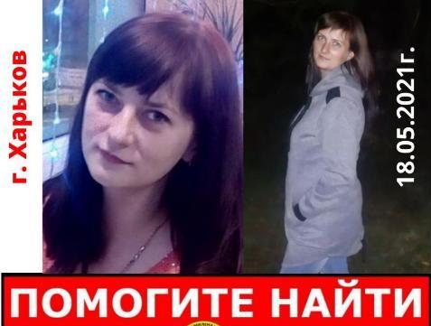 https://gx.net.ua/news_images/1621359251.jpg