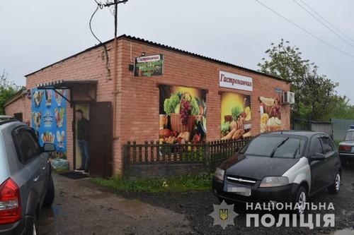 https://gx.net.ua/news_images/1621510287.jpg