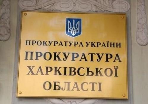 На Харьковщине накажут чиновника из-за взмаха руки