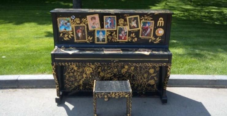 В центре Харькова установили музыкальные арт-объекты