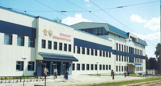 В Харькове горело крупное предприятие