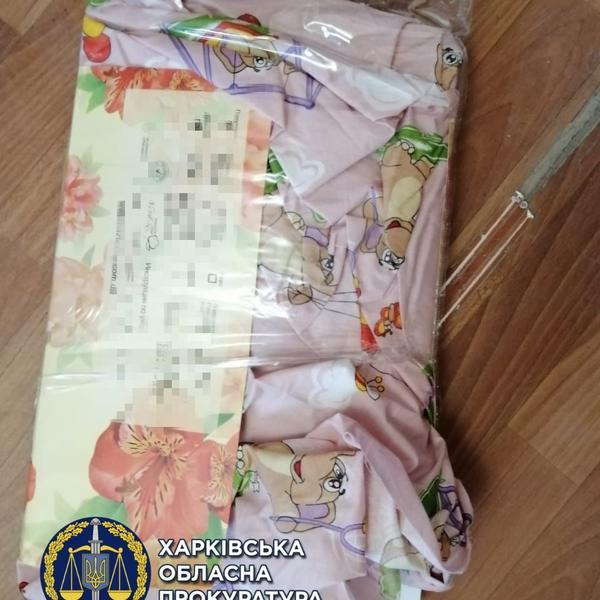 Харьковчан, которые купили некачественный товар, просят отозваться (фото)
