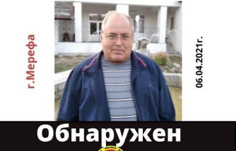 Мужчину, которого разыскивали почти два месяца, обнаружили мертвым на Харьковщине