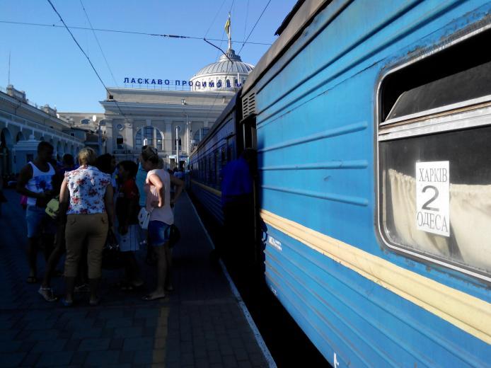 Через Харьков пустят морской поезд