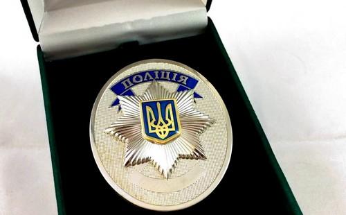 Необычный правоохранитель появился в Харькове