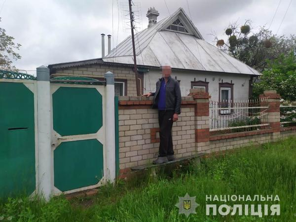 https://gx.net.ua/news_images/1622560832.jpg