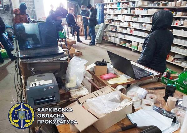 Харьковскому продавцу выставили огромный счет