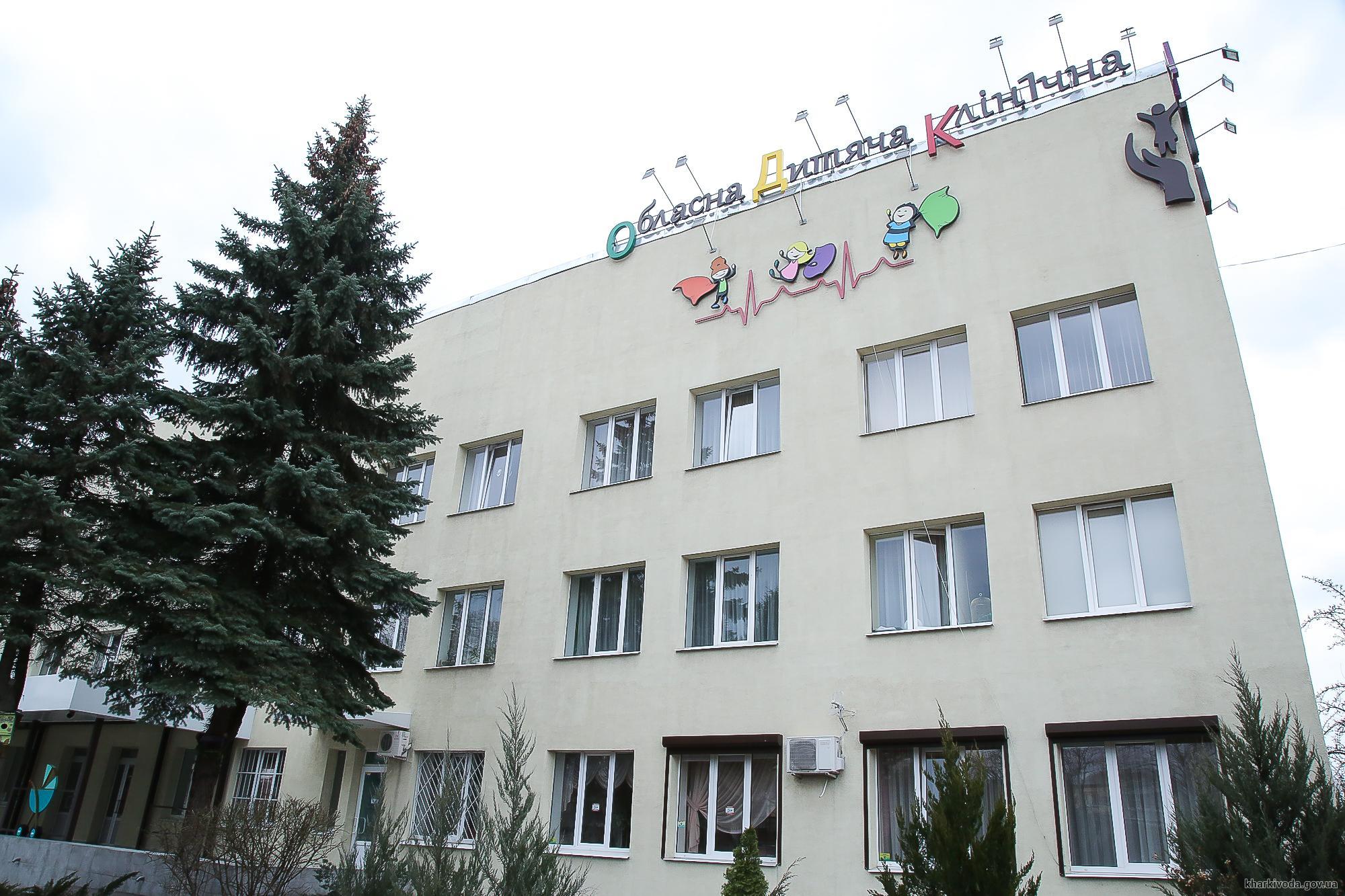 Не успели спасти: в Харькове умер ребенок