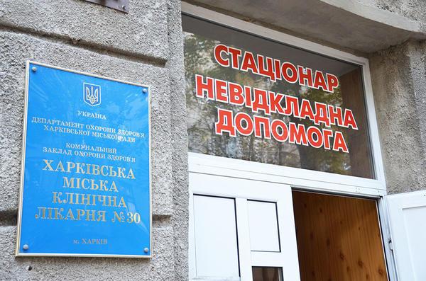 https://gx.net.ua/news_images/1622793106.jpg