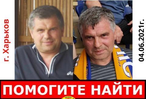 https://gx.net.ua/news_images/1622829641.jpg