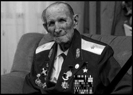 Скончался последний Герой Советского Союза, проживавший в Харькове