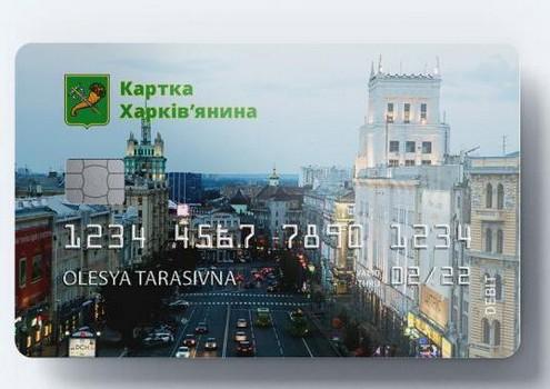 https://gx.net.ua/news_images/1623242199.jpg
