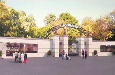 Сотрудникам Харьковского зоопарка устроили спецтренинги