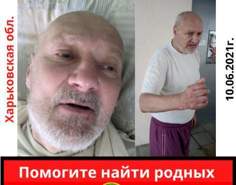 Неизвестного мужчину отправили в психбольницу на Харьковщине: разыскиваются родственники