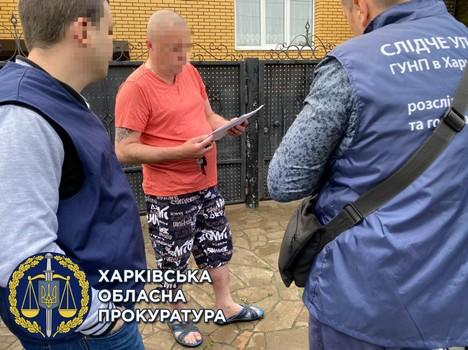 https://gx.net.ua/news_images/1623424140.jpg