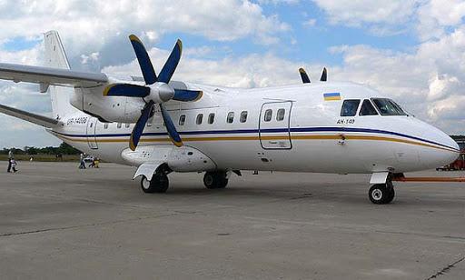 Харьков в XXI веке. 15 июня - авиазавод представил на международной выставке во Франции свои самолеты