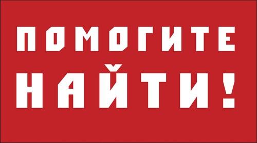 https://gx.net.ua/news_images/1623835307.jpg