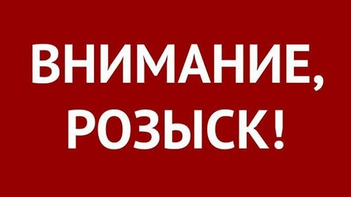 В Харькове пропал парень с брекетами (фото)
