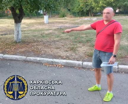 https://gx.net.ua/news_images/1623912068.jpg