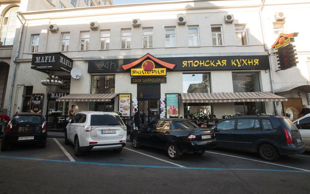 В Харькове проверят все предприятия общественного питания