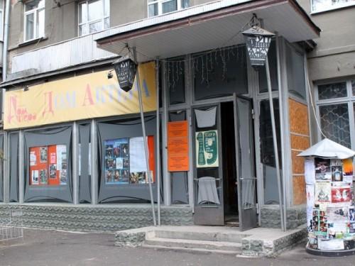 19 июня в истории Харькова: основан знаменитый театр
