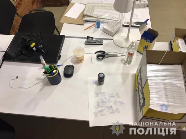 https://gx.net.ua/news_images/1624384158.jpg