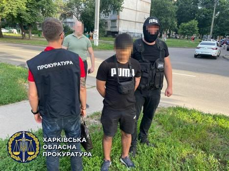 В Харькове задержали сотрудника полиции
