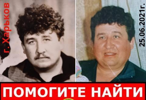 https://gx.net.ua/news_images/1624683182.jpg