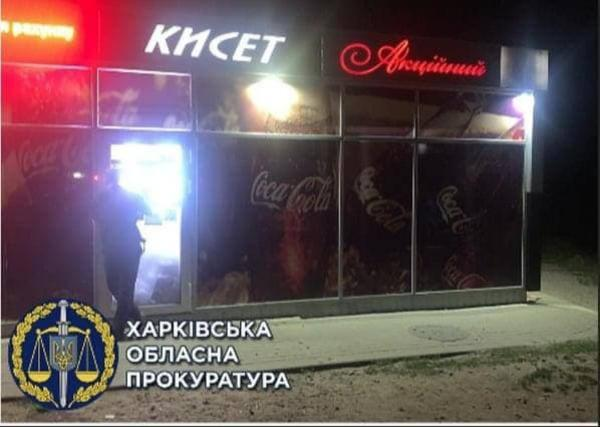 Расстрелял компанию на улице: что грозит харьковчанину