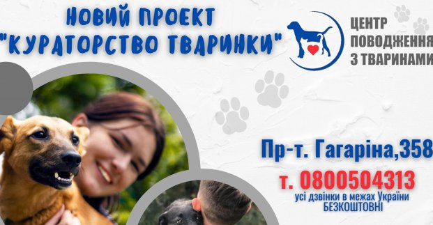 https://gx.net.ua/news_images/1625509719.jpg