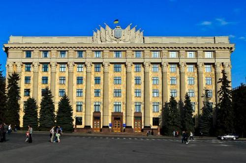 В Харьковском облсовете приняли решение о заместителях председателя