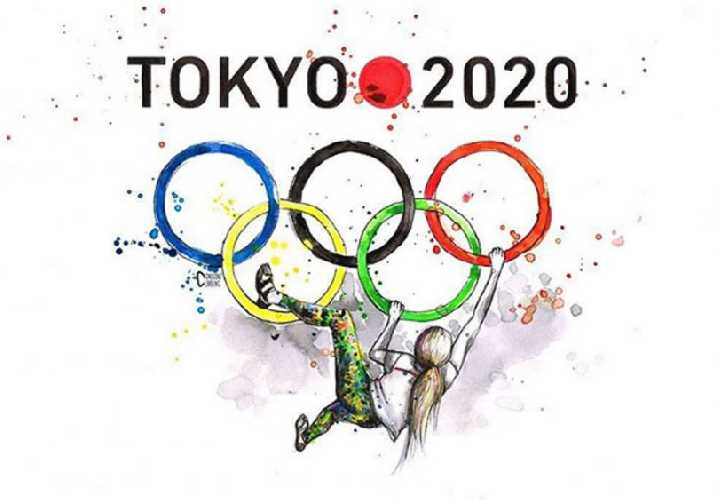 Олимпиада-2020: когда харьковские спортсмены будут бороться за медали (расписание)