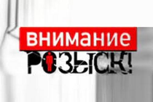 Жительницы Харьковщины исчезли в сотнях километрах от родного дома (фото)