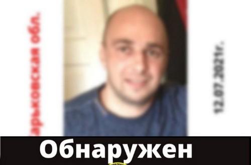 Мужчину, который несколько дней назад пропал на берегу реки под Харьковом, обнаружили мертвым