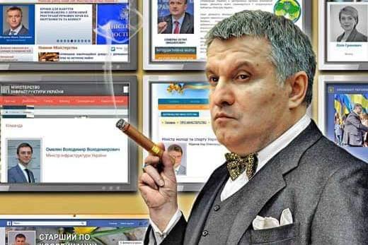 Пойдет ли Аваков в мэры Харькова. Лучшие версии причин отставки
