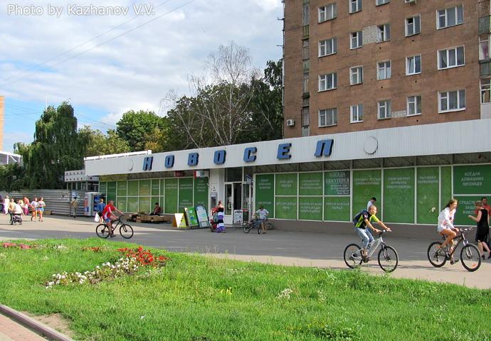 В Харькове задумали соединить два парка