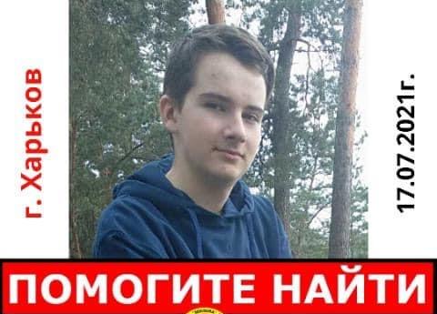 https://gx.net.ua/news_images/1626583058.jpg