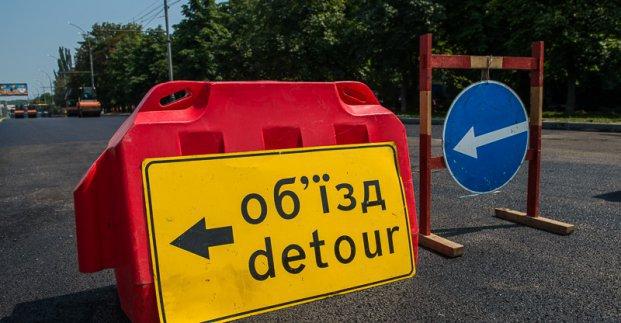 В Харькове из-за ремонта дороги перекроют улицу