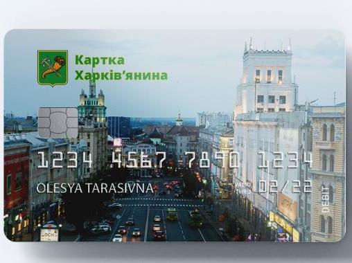 """""""Карта харьковчанина"""": в городе запустили горячую линию"""