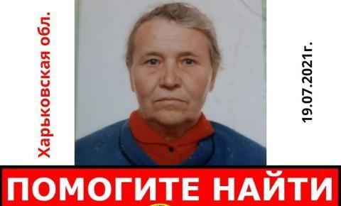 На Харьковщине разыскивают бабушкус травмированной рукой