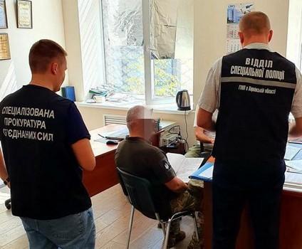 В Харькове руководитель навел тень позора на вуз